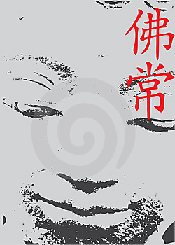 Buddha Royalty Free Stock Images - Image: 8658499