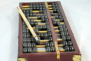 Abacus And Brush Stock Photos - Image: 8766193
