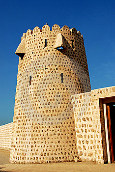 Watch Tower Royalty Free Stock Photo - Image: 8858455