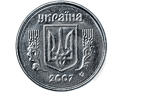 Ukrainian 1 Kopeck Coin Royalty Free Stock Photo - Image: 8951745
