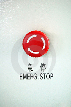 Emergency Stop In Chinese Royalty Free Stock Photography - Image: 8954817