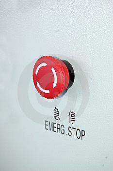 Emergency Stop In Chinese Stock Image - Image: 8954831