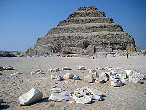 Step Pyramid Royalty Free Stock Photos - Image: 8976408