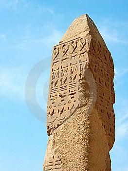Apex Of Antique Stone Needle Stock Image - Image: 8990401
