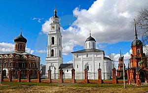 Volokolamsk Kremlin Stock Images - Image: 9054194