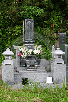 Japanese Tomb Stock Image - Image: 912171