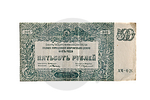 Ancient Russian Banknote Royalty Free Stock Image - Image: 9213106