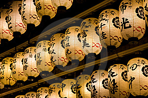 Japanese Lanterns Royalty Free Stock Photo - Image: 9239665