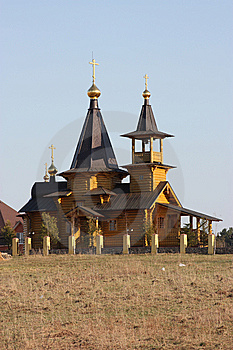 Christian Orthodox Temple Stock Image - Image: 9342801
