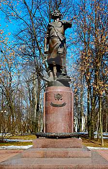 Monument To Peter The Great In Izmailovo Stock Photo - Image: 9344090