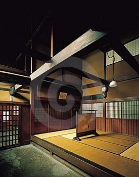 Historical Structure Stock Photography - Image: 944142