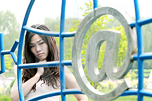 Asian Girl Outdoors. Stock Image - Image: 9545941