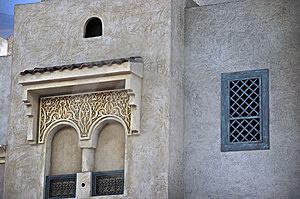 Old Arab Style Windows Royalty Free Stock Photography - Image: 9610857