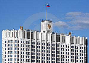 White House Royalty Free Stock Images - Image: 9614399