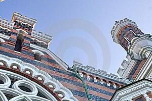 Lock Of Sheremetevs. Fragment Stock Photo - Image: 9816070