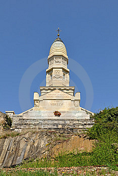 Battle Monument In Durrenstein 1805 Stock Photography - Image: 9863132